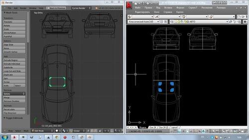 AutoCAD2BLENDER.jpg