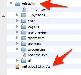 mitsuba-render-blender-tutorial-2.jpg